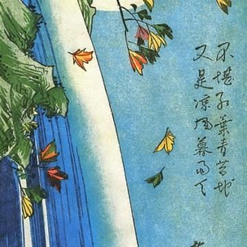 Hiroshige Art Prints Collection