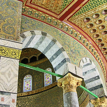 Islamic Arts Collection