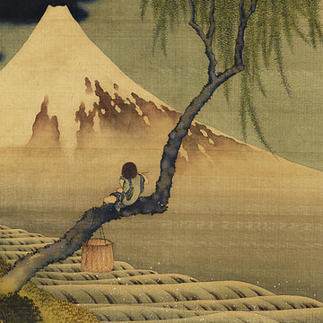 Japanese Art Collection