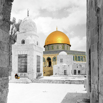 Jerusalem Now and Then Collection