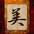 Kanji Zen Series Collection