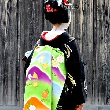 Kimono Lifestyle Collection