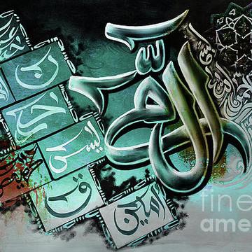 Loh e Qurani Collection