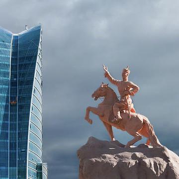 Mongolia Collection