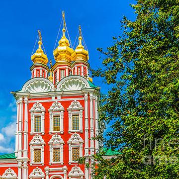Moscow Novodevichy Convent Collection