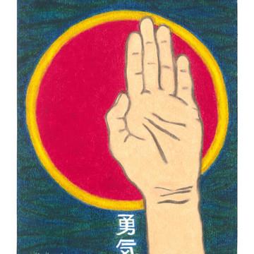 Mudra Mandala Series Collection