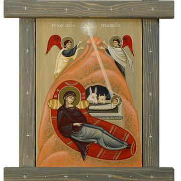 Nativity of Christ. All images.