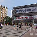 City of Nis Serbia