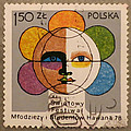 Postage Stamp Art Collection
