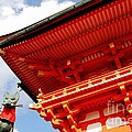 Religion - Shintoism Collection