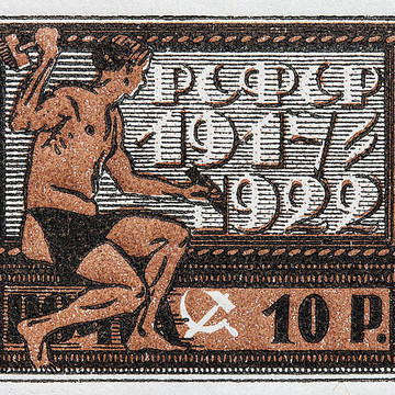 Russian Postage Stamps Collection