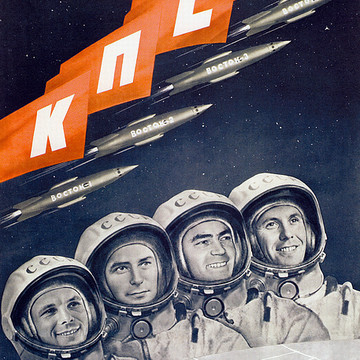 Soviet Propaganda Collection