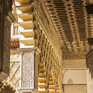 Spain - Seville Collection