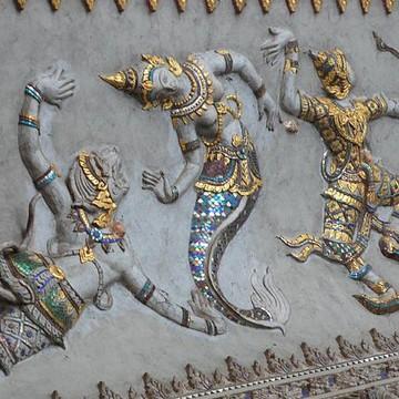 Vientiane Laos Collection