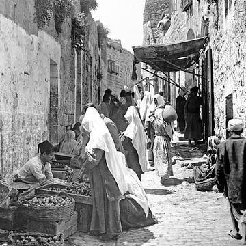 Vintage Bethlehem Collection