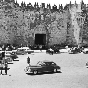 Vintage Jerusalem Collection