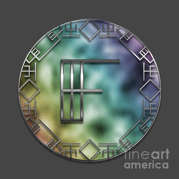 Mary Machare - Art Deco Monogram - F