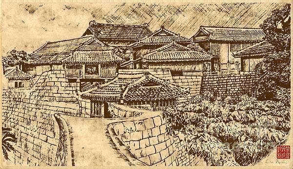 [Obrazek: china-village-lita-kelley.jpg]