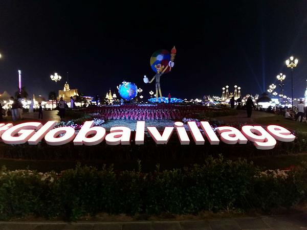 Nilu Mishra - Global Village