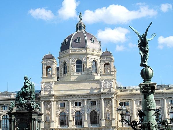 Kunsthistoriches Museum Vienna Photograph