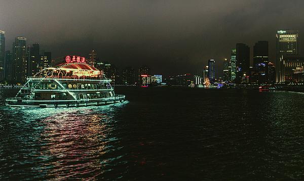 Nisah Cheatham - Night on the Huangpu River