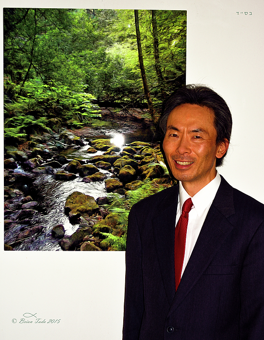 Brian Tada - Self-Portrait with Tranquility Photo