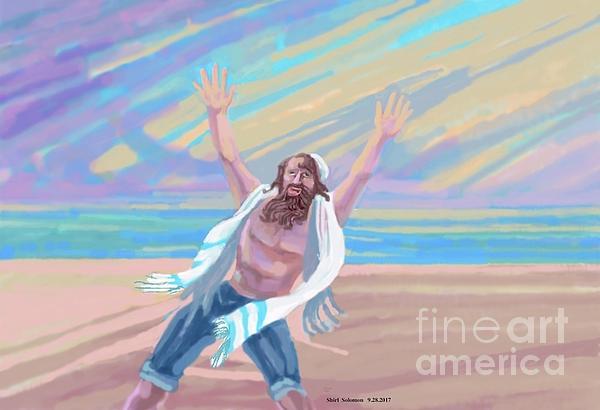 Shirl Solomon - Yom Kippur Atonement