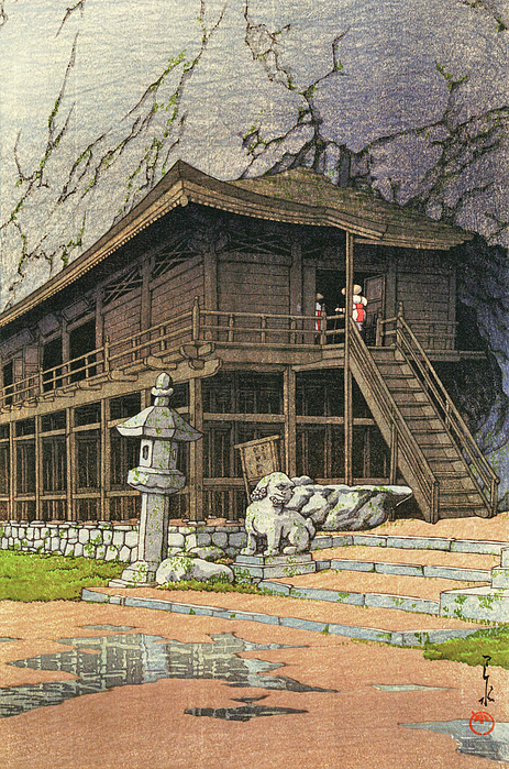 Kawase Hasui - Collection of Scenic Views of Japan, Eastern Japan Edition, Takkokunoiwaya, Hiraizumi
