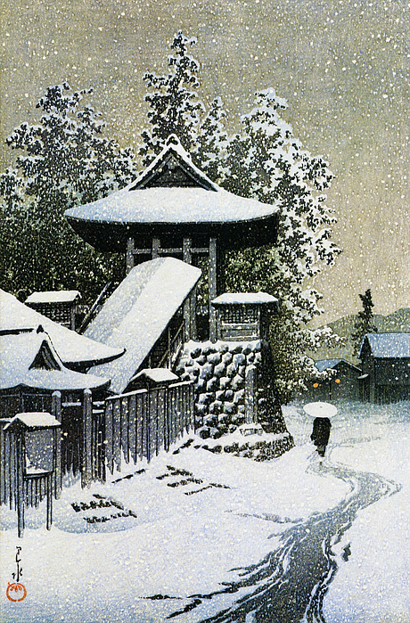 Kawase Hasui - Collection Of Scenic Views Of Japan II, Western Japan Edition, Temple Bell Tower of Mt. Koyasan