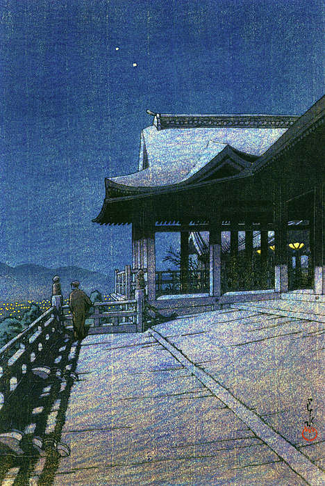 Kawase Hasui - Collection of Scenic Views of Japan, Western Japan Edition, Kiyomizu Temple, Kyoto