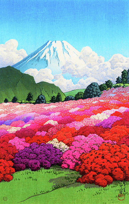 Kawase Hasui - Mount Fuji from Aazalea Garden, Summer - Digital Remastered Edition