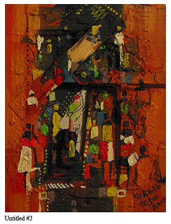 Africanism Mixed Media -  Untitled 2 by Mekbib Geberstadik