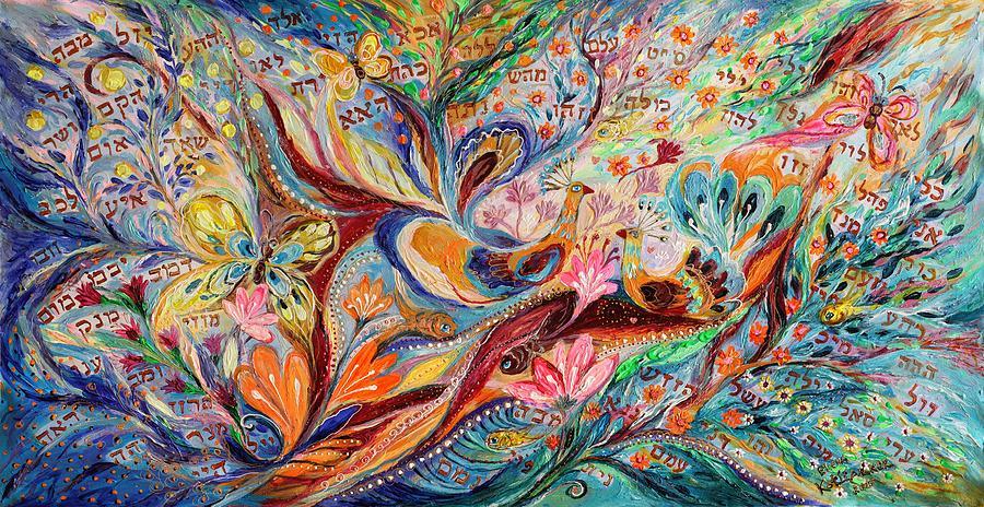 Judaica Store Painting - 72 Names by Elena Kotliarker