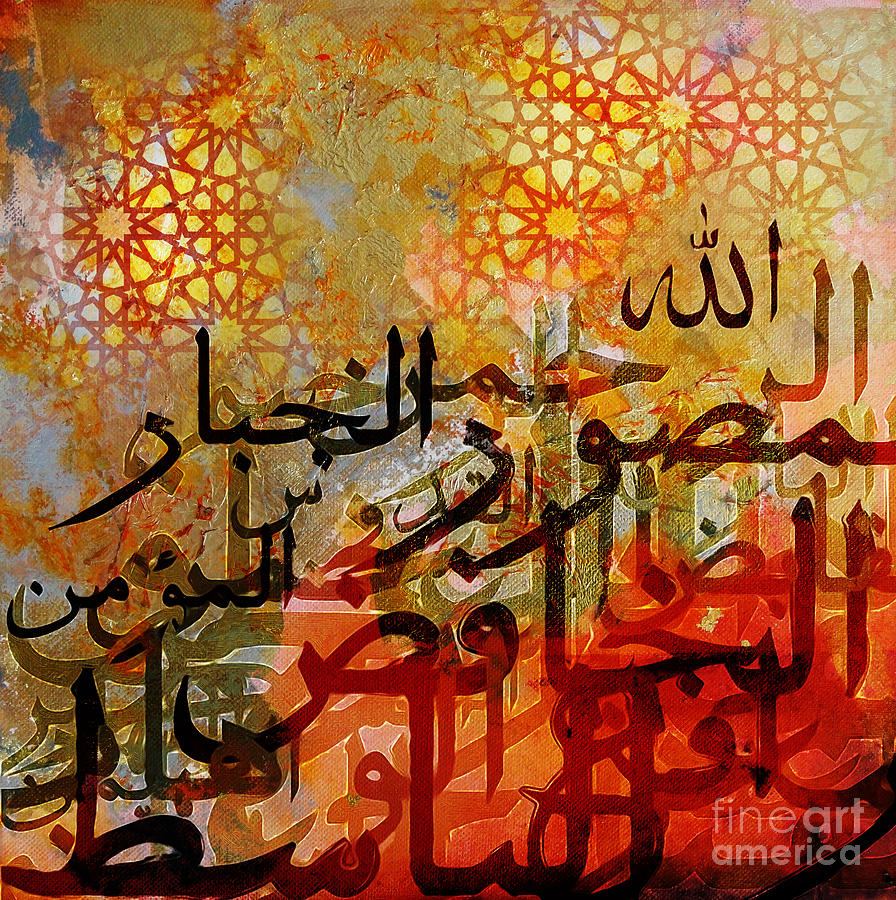 Allah Names Painting By Gull G
