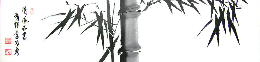 Japanese Painting - Bamboo by Chang  Lee