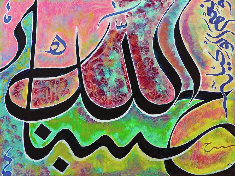 Beautiful Names by Faraz Khan
