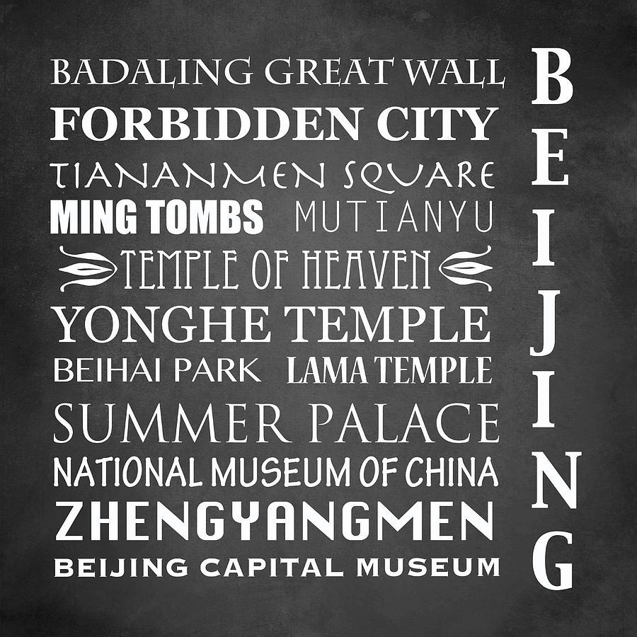 Beijing Points Of Interest Digital Art - Beijing Famous Landmarks by Patricia Lintner