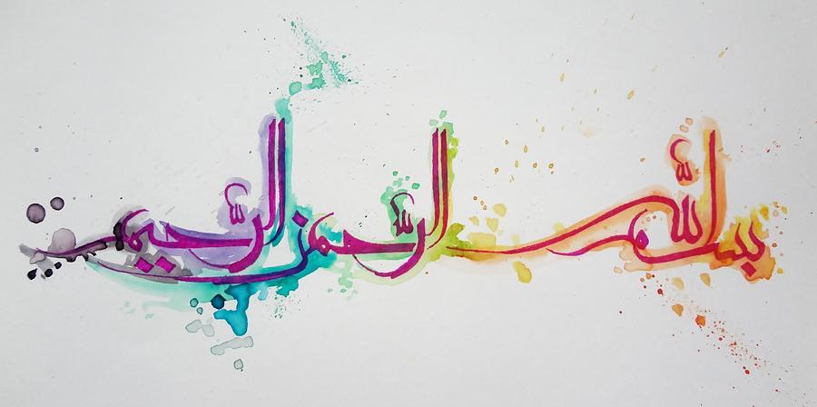 Bismillah Painting - Bismillahir Rahmanir Raheem Calligraphy by Salwa  Najm