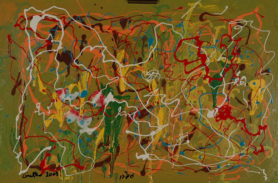 Dawn Of Creation Painting by Harris Gulko