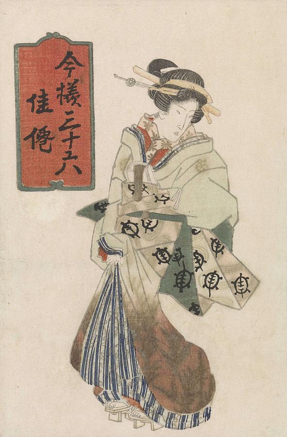 Everzwijn Shitaya, Yashima Gakutei, C. 1827 Painting