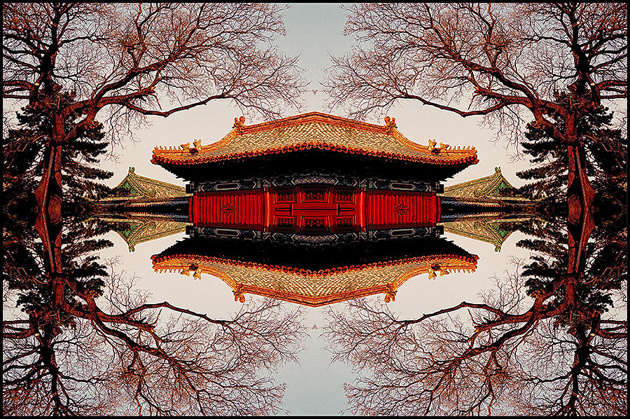 Floating Pagoda Photograph by Kevin  Gerien