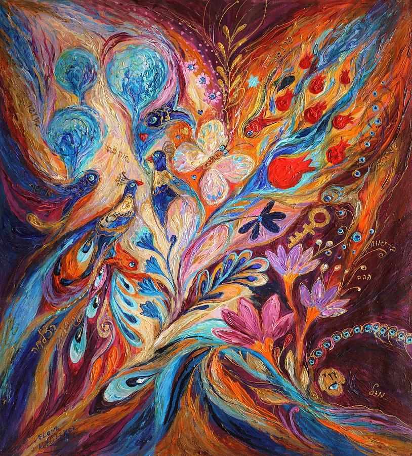 Judaica Store Painting - Foreboding Storm by Elena Kotliarker