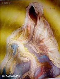 Gdamsip Painting by Soaad Ahmad