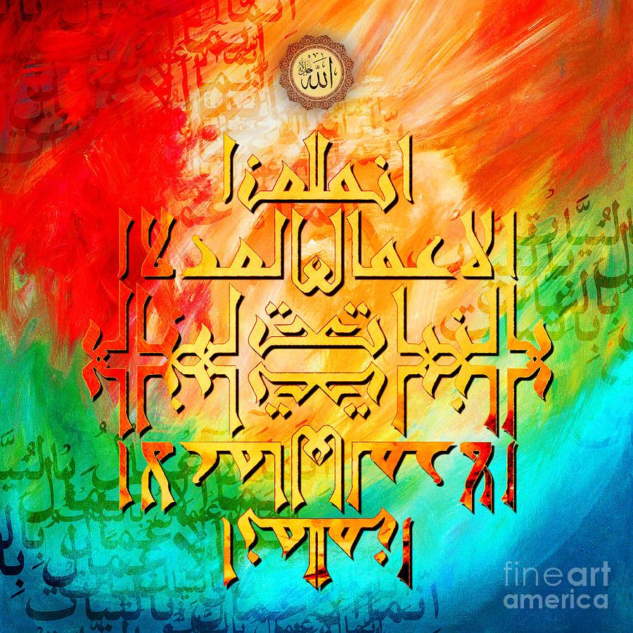 Inna Mal Amalu Arabic Calligraphy Painting By Gull G