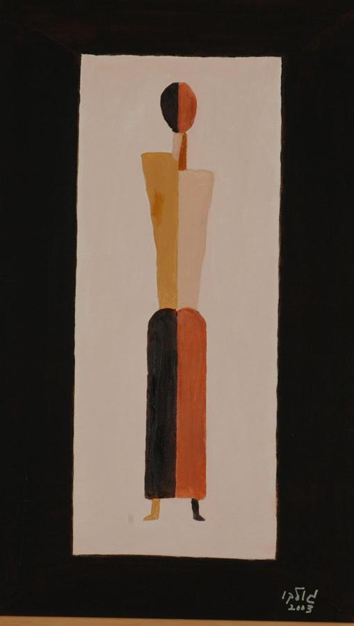 Figure Painting - Iron Lady by Harris Gulko