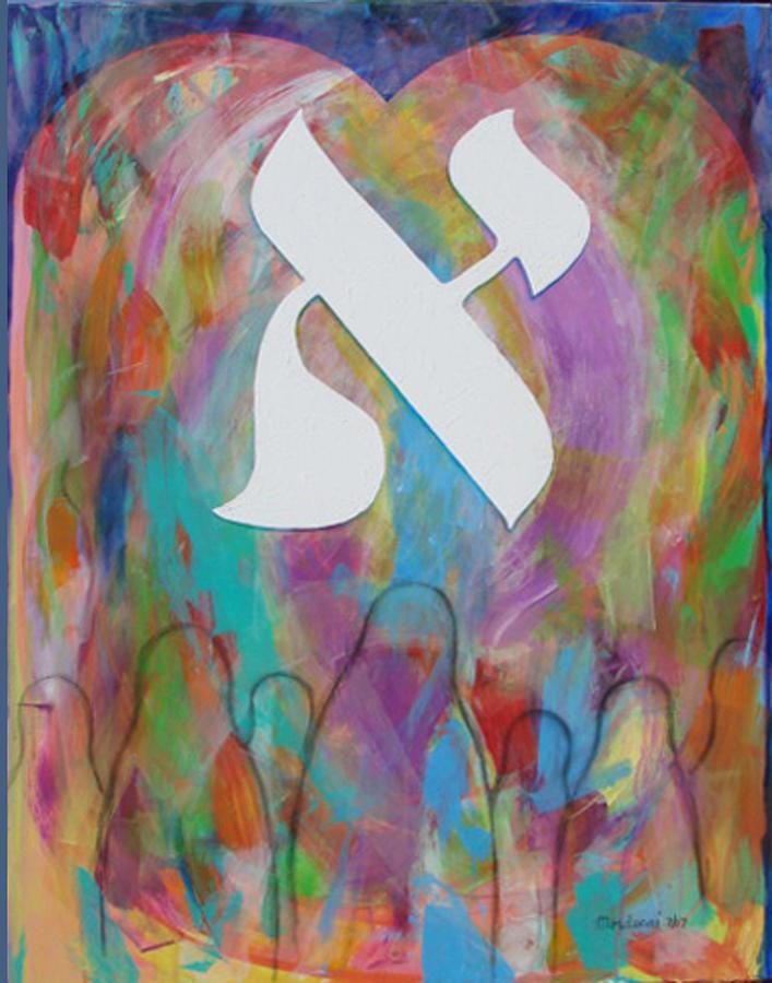 Judaica Painting - Sinai by Mordecai Colodner