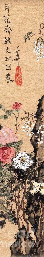 Flowers Painting - Springtime by Linda Smith