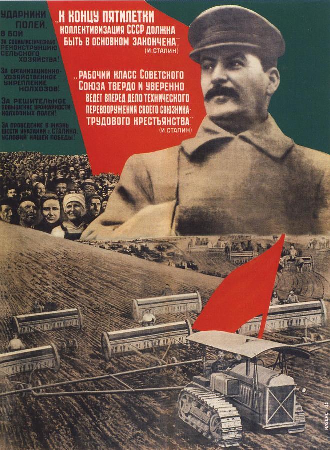 Stalin Soviet Propaganda Poster Painting By Art