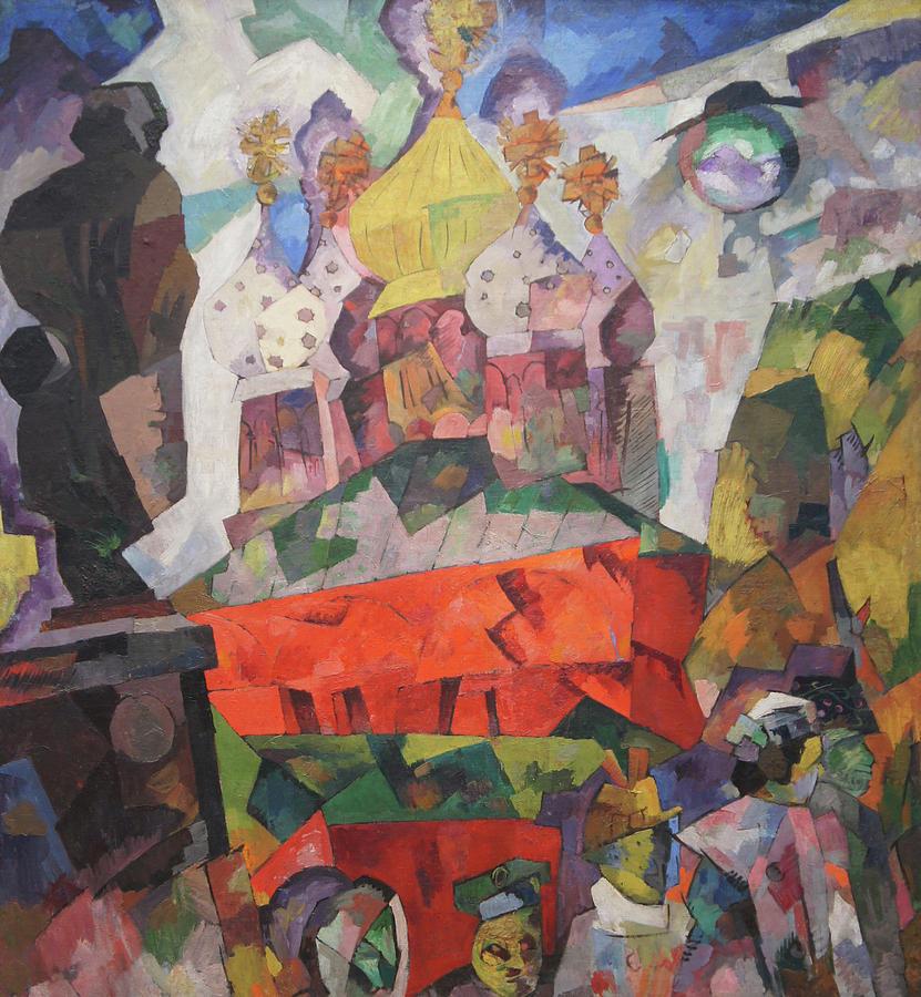 Tverskoy Boulevard Painting by Aristarkh Lentulov