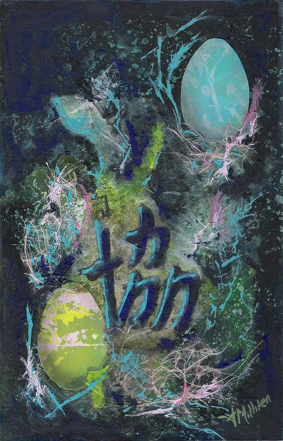 Mixed Media Painting - Unity of the Egg by Tara Milliken